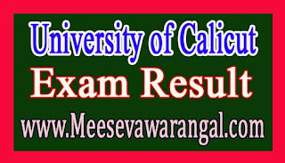 University of Calicut M.Tech Geotechnical Engg (Civil Engg) 2016 Exam Results