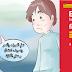 تعلم الصرف والنحو وتصريف الافعال و تعليم الكتابة باللغة الفرنسية مجانا