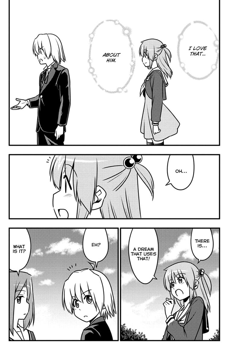 Hayate the Combat Butler - Chapter 577
