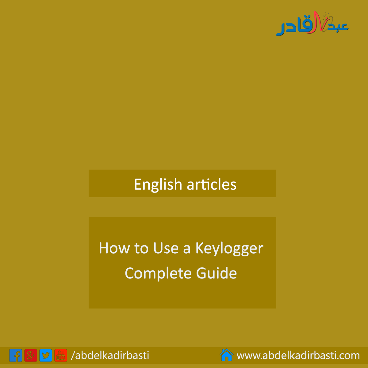 how to make a keylogger program