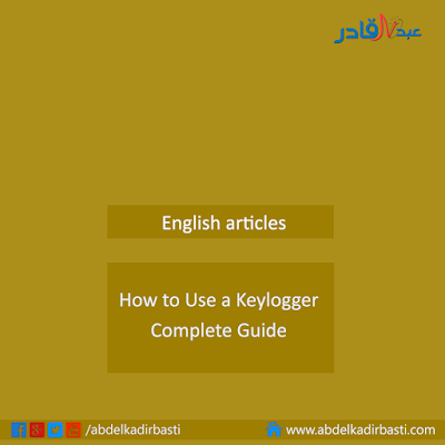 How to Use a Keylogger