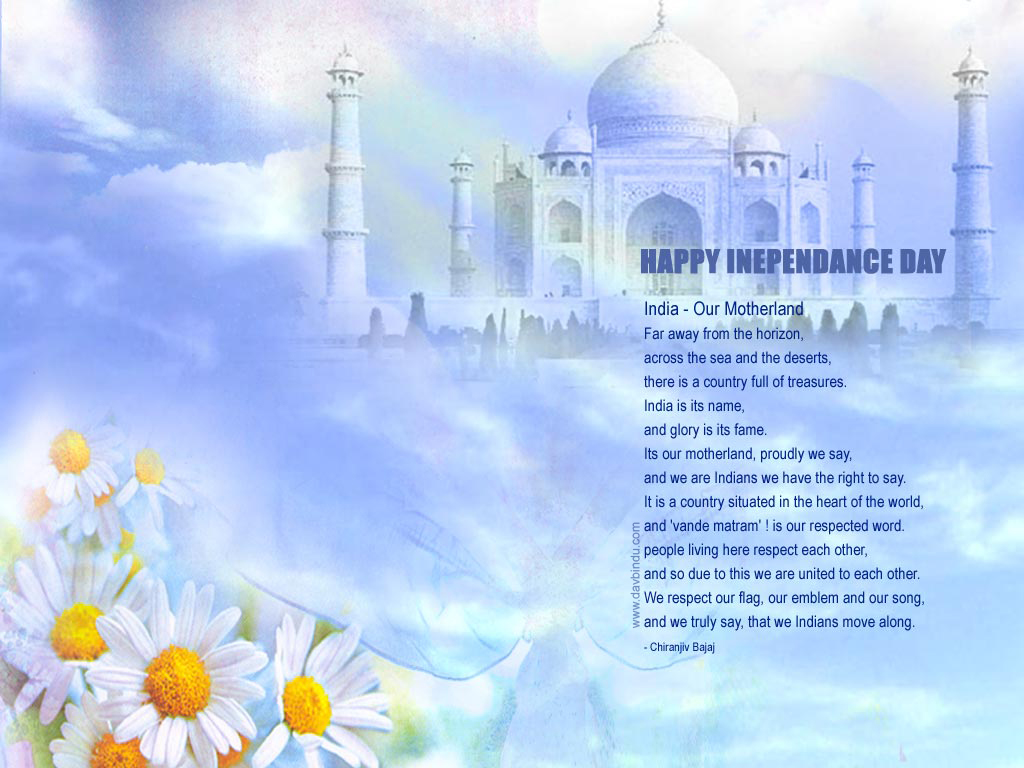 http://2.bp.blogspot.com/-6zNvrEM2MNk/TjvHFu0W4gI/AAAAAAAABJ0/xNU9wIXQQUM/s1600/wallpapers_independance_day_republic_day2.jpg