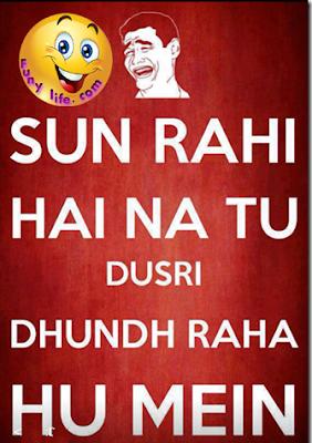 Sun Rahi Hai Na Tu
