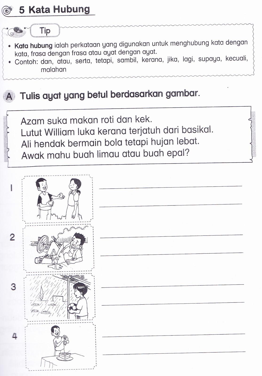KSSR Bahasa Malaysia Tahun 1: Latihan (1)