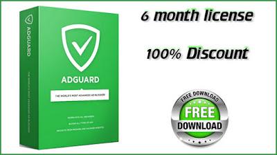 Δωρεάν AdGuard Premium 6.0