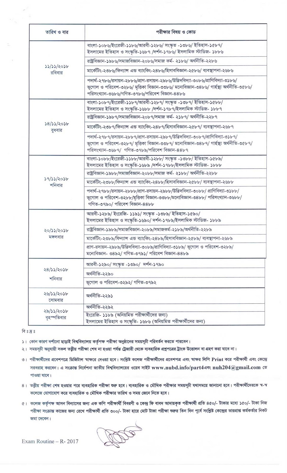 Honours 4th Year Special Exam Routine 2018 2
