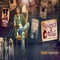 Kittu Unnadu Jagratha (2017) Telugu mp3 songs download, Raj Tarun, Anu Emmanuel, Ghibran, Kittu Unnadu Jagratha Songs Free Download from taazamp3 Kittu Unnadu Jagratha Telugu movie