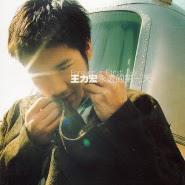 Wang Li Hong (王力宏) - Long De Chuan Ren (龙的传人)