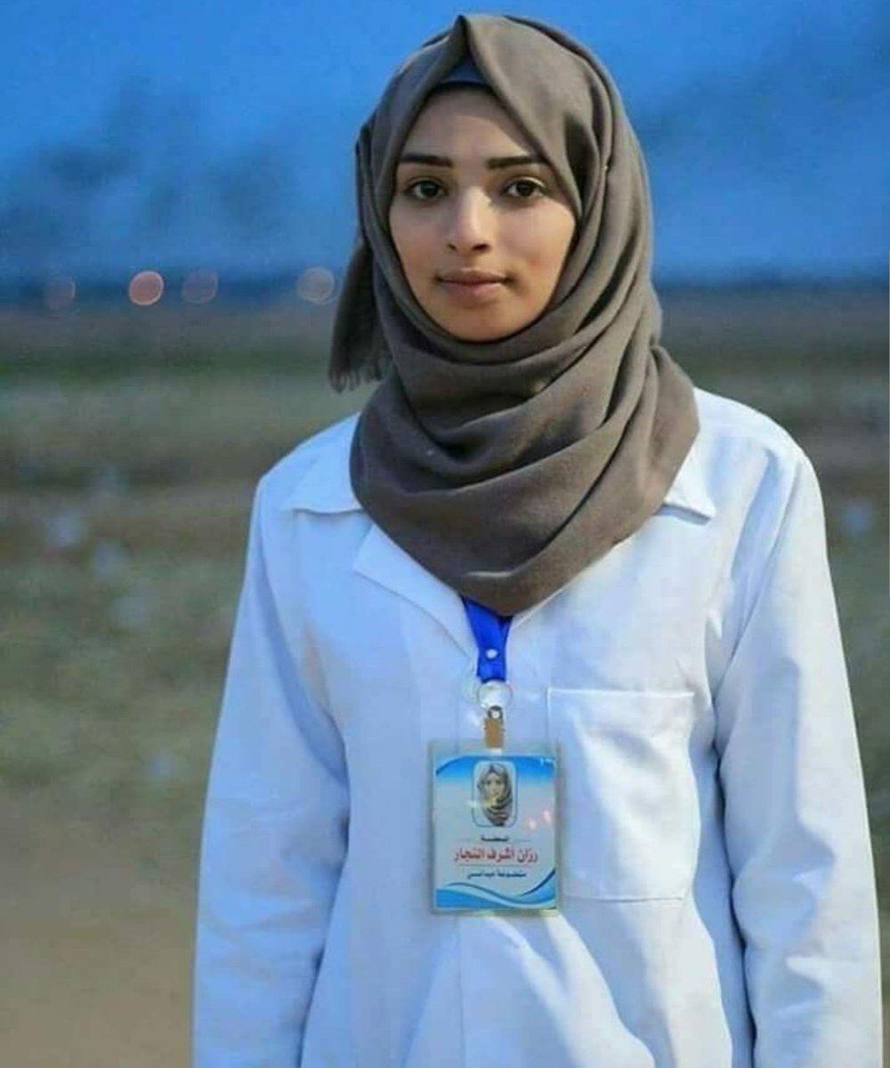 Zenpolitics: Honour murdered Palestinian medic Razan al ...