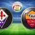 مباراة روما وفيورنتينا اليوم والقنوات الناقلة بى ان سبورت HD4