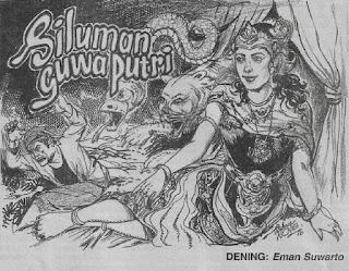 Siluman Guwa Putri | Cerkak Basa Jawa