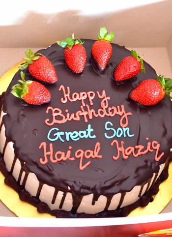 Izah Muffin Lover Aneka tempahan Birthday Cake edible Image