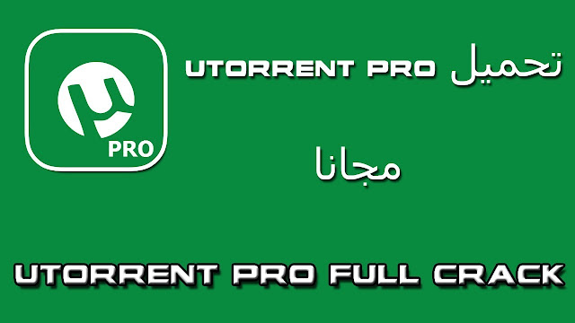 uTorrent Pro Full + Crack