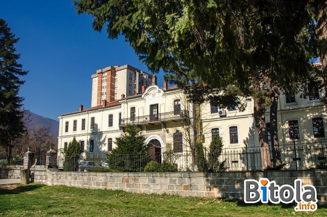 Bitola city museum