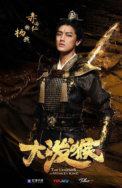 Legends of Monkey King Jin Akanishi