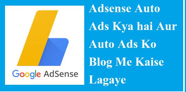 adsense ke ads blog main kaise lagayen