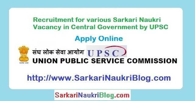 Naukri Vacancy Recruitment by UPSC