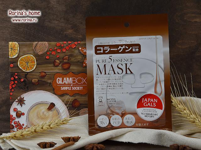 Маска для лица с коллагеном Japan Gals Pure5 Essence: отзывы