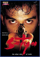 Satya 1998 720p Telugu DVDRip Full Movie Download