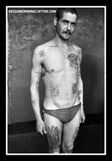 старые советские тюремные наколки