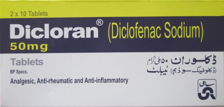 cost of clopidogrel 75 mg