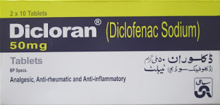 Dicloran 50mg Tablet
