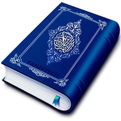 Surat Al Jin (Jin) 28 Ayat - Al Qur'an dan Terjemahannya