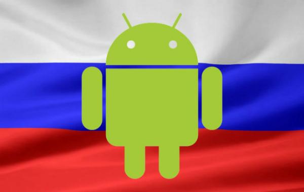 جوجل تصل أخيرا لتوافق مع روسيا حول أندرويد