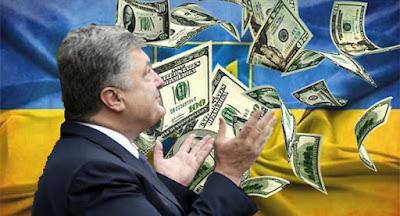 Україна домовилася з МВФ про виділення наступного траншу кредиту?