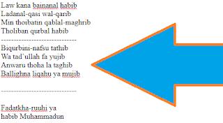Dibawah ini adalah lirik lagu Law Kana Bainanal Habib yang dicover oleh grub Gambus Syaban lirik lagu Sholawat Law Kana Bainanal Habib Gambus Syaban Annisa Arrahman