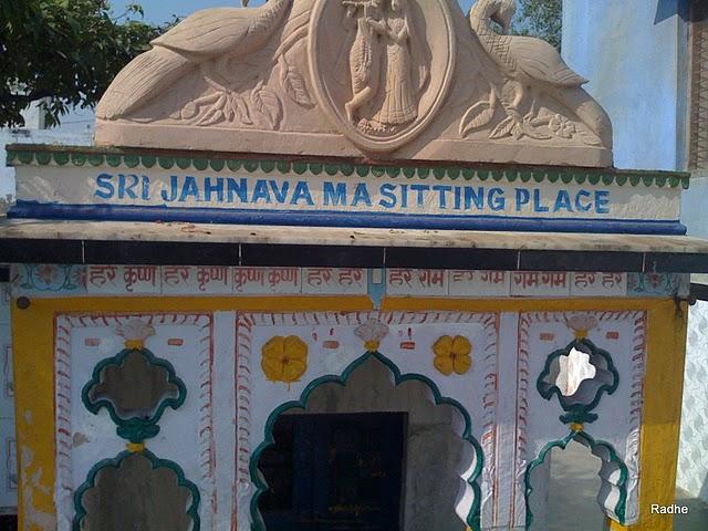 Radha Krishna Land: Sri Jahnava Ma sitting place at Radha ... Ом Намах Шивая