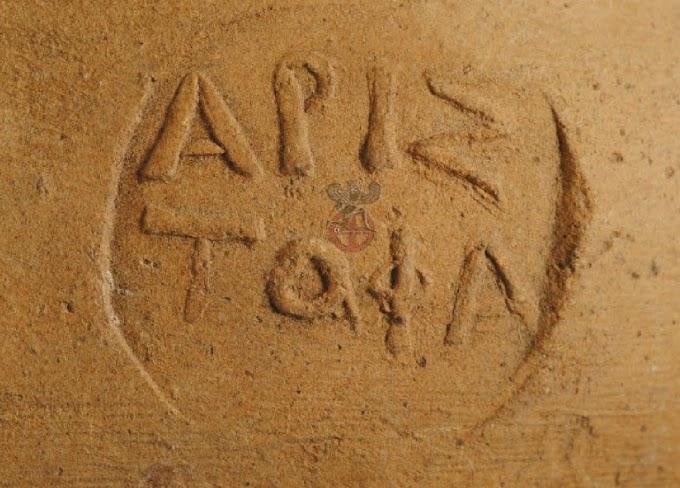 Το Ελληνικό αλφάβητο είναι πολύ αρχαιότερο, αναγόμενο πιθανότατα στα χρόνια του Τρωικού πολέμου.