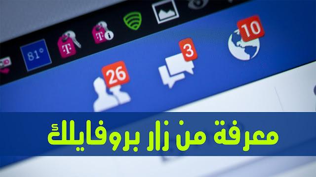 http://mou3rb.blogspot.com/