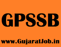 GPSSB Extension Officer (Agricultural) Provisional Merit List 2017