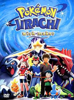 Pokemon The Movie 6: Wishing Star of the Seven Nights Jirachi  โปเกมอน มูฟวี่ 6: คําอธิฐานแห่งดวงดาว