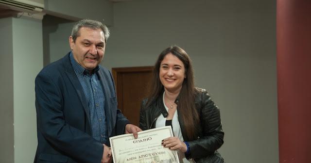 Δήμος Επιδαύρου: Εκδήλωση βράβευσης των επιτυχόντων μαθητών την Τριτοβάθμια Εκπαίδευση