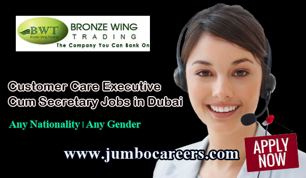 Available job in Dubai, Recent UAE job vacancies with salary,