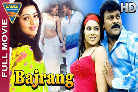 Bajrang 2015 Hindi Dubbed 360p WEBRip – 450mb