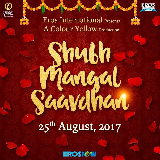Teaser Poster of Shubh Mangal Saavdhan