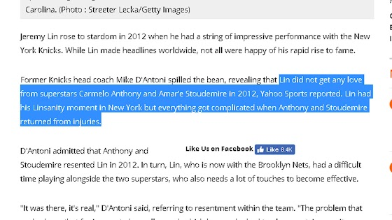 Lin did not get any love from superstars Carmelo Anthony and Amar'e Stoudemire in 2012