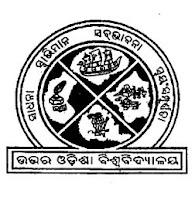 North Orissa University Admission