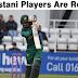 Pakistan vs England Playing Practice Match 2019