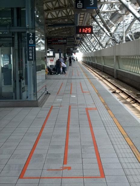 Go Bus's World: [臺灣篇]鐵路行-臺灣高鐵
