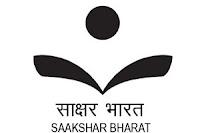Examination-for-literate-India-held-on-March-19-2017-साक्षर भारत के लिए परीक्षा 19 मार्च को