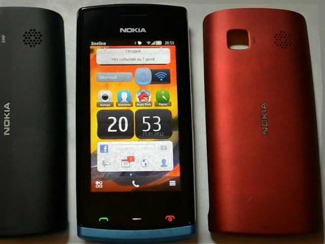 Nokia 500 Review and Photos