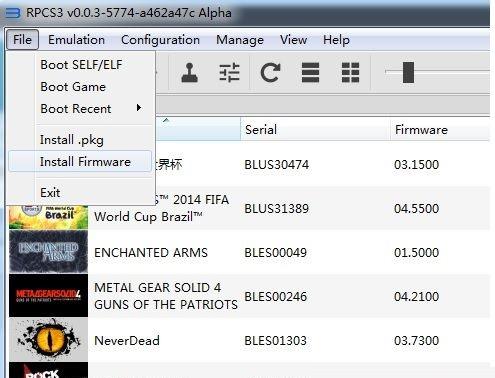 PS3模擬器rpcs3新手教程 ~ JH Gaming