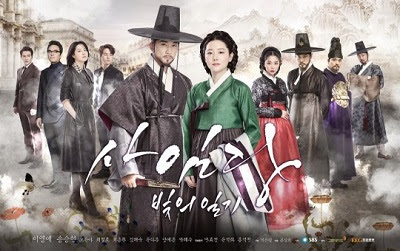 SAIMDANG, LIGHT'S DIARY (2017)
