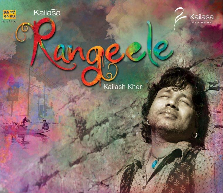 Naino Ki Jo Baat Song Download Album Com: Tu Kya Jaane - Kailash Kher (Rangeele)