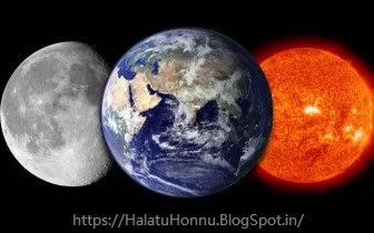 Unable to load this image. Please refresh (CTRL+F5) the website - Halatu Honnu