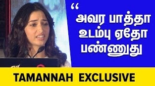 """Tamanna Explains""- What Happened When She Meet Prabudeva"